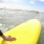 Surfin Biarritz